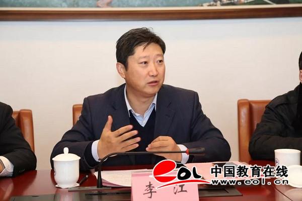 http://shanghai.eol.cn/shanghai_zc/201812/W020181218602011824290.jpg