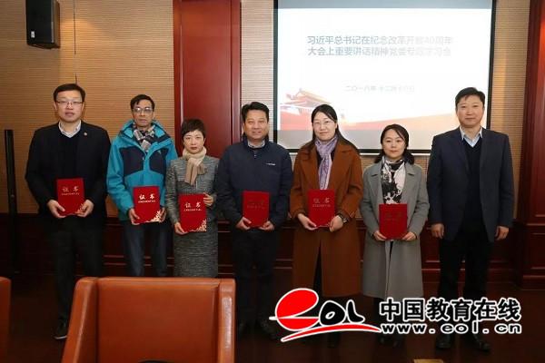 http://shanghai.eol.cn/shanghai_zc/201812/W020181218602011840694.jpg