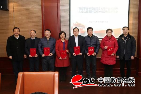http://shanghai.eol.cn/shanghai_zc/201812/W020181218602011851859.jpg