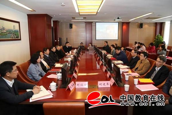 http://shanghai.eol.cn/shanghai_zc/201812/W020181218602011832518.jpg