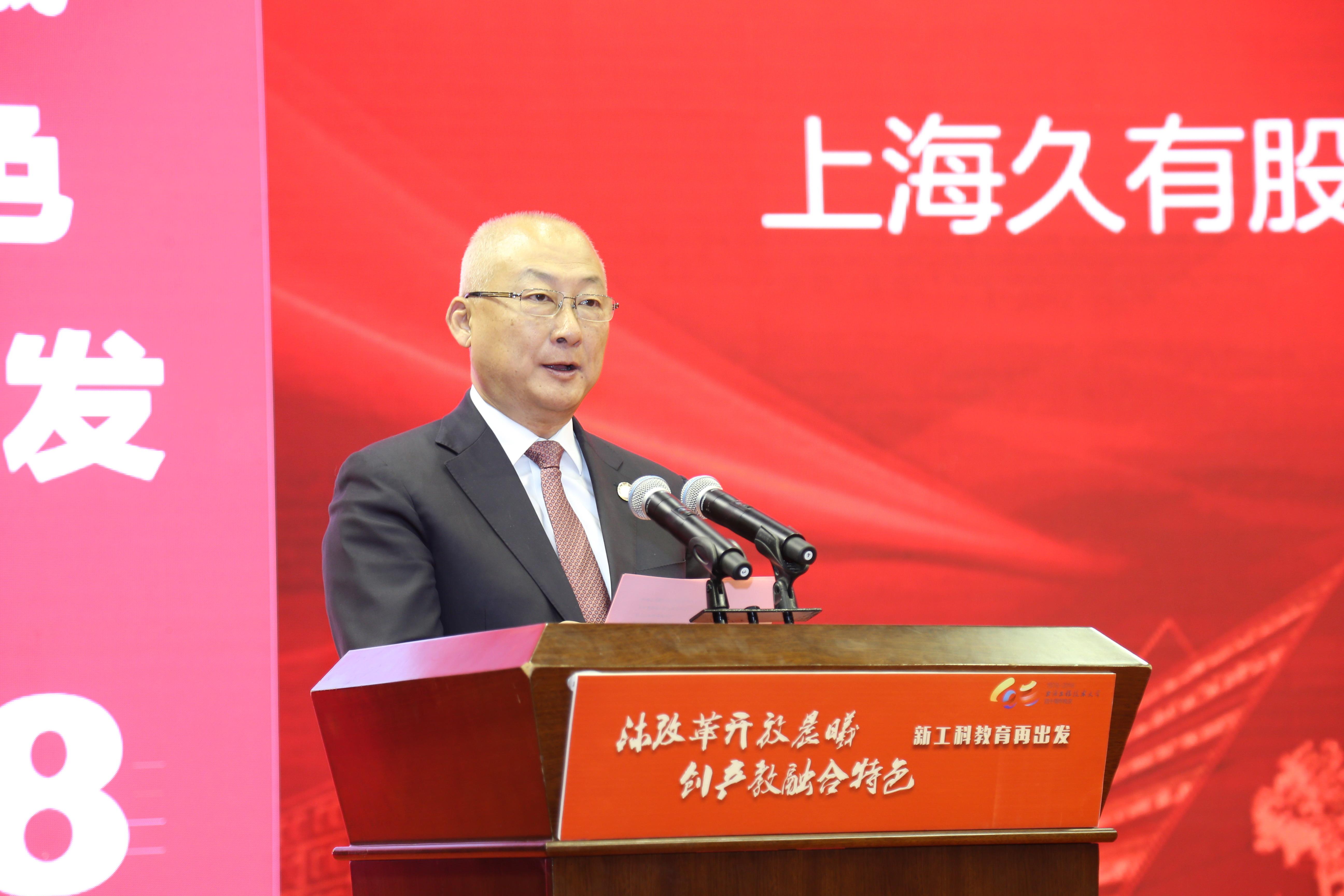 """上海工程技术大学""""产教融合国际合作,承四十载办学传统,铸新工科教育"""